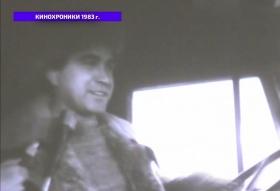 «Кинохроники Красноярья»: освоение Уренгойского газового месторождения