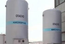 Медицинский кислород Россия закупит в Финляндии и Казахстане