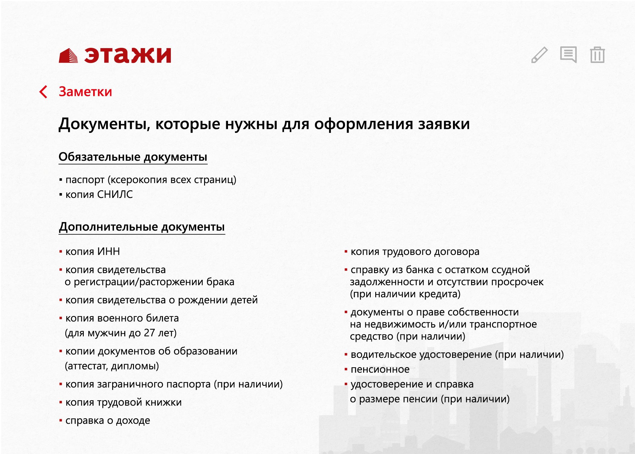 Банк УРАЛСИБ вошел втоп-10 рейтинга банков-эмитентов карт «Мир»